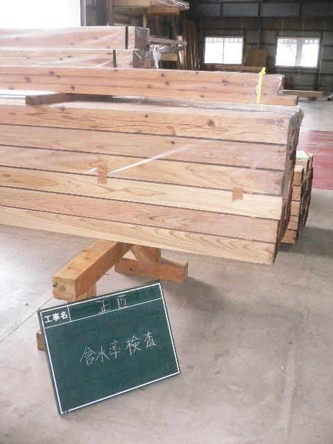 隼人T邸木材検査