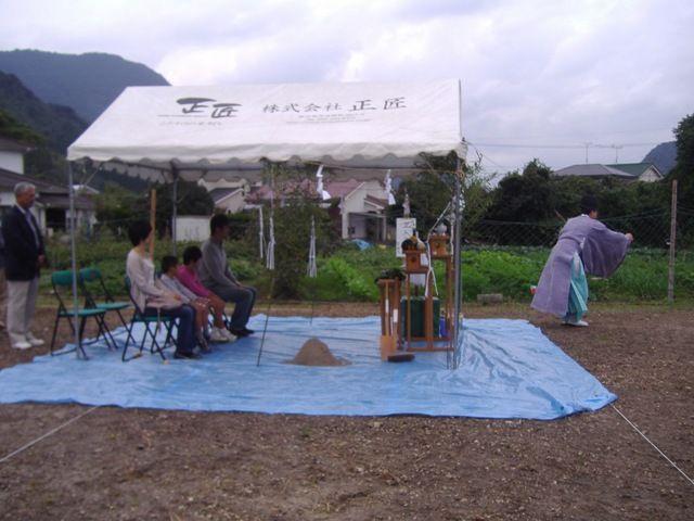 重富の家〜地鎮祭の様子1