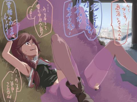 狩人 ユメ エロ画像 灰と幻想のグリムガル かりうど (8)