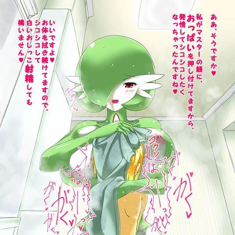 サーナイト エロ画像 ポケモン ポケットモンスター (52)