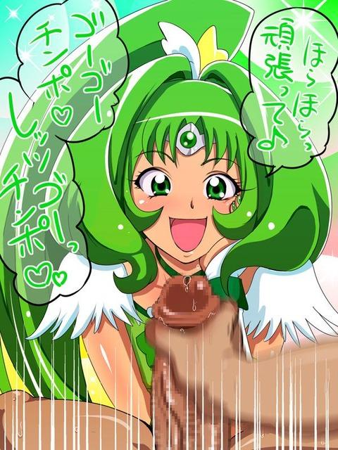 キュアマーチ エロ画像 スマイルプリキュア 緑キュア (23)