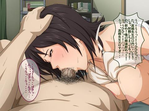 女教師 高橋麻耶先生 エロ画像 たかはしまや アマガミ (43)