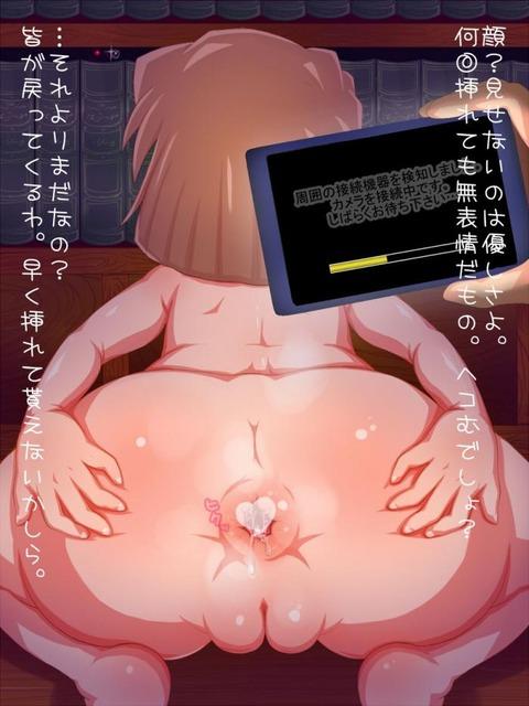 灰原哀 はいばらあい エロ画像 名探偵コナン (44)