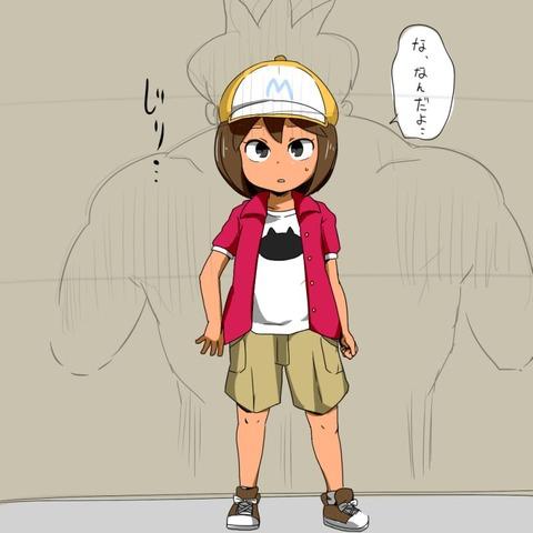 山口美佳 ミカちゃん エロ画像 妖怪ウォッチ 山口美香 (25)
