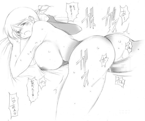 ハウルの動く城 ソフィー エロ画像 ソフィ ジブリ作品 ハウル (15)