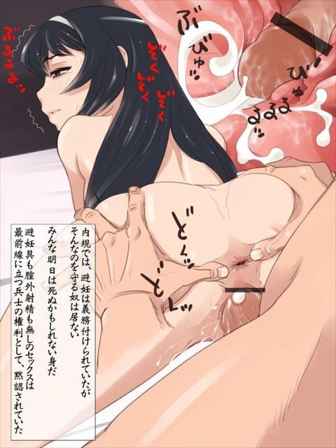 冷泉麻子 エロ画像 れいぜいまこ ガルパン 冷泉さん ガルパン gup ガールズ&パンツァー れいぜいさん (3)