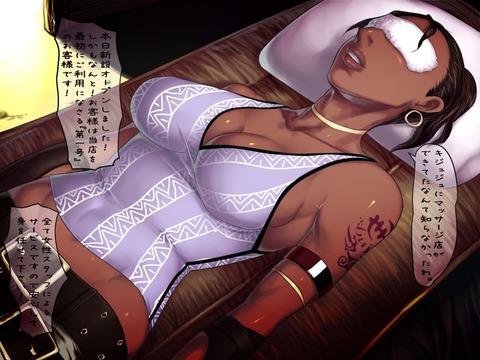 黒人女性 シェバ・アローマ エロ画像 バイオハザード5 (44)