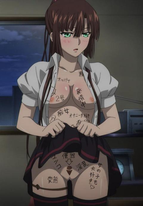煌坂紗矢華 きらさかさやか エロ画像 ストライク・ザ・ブラッド (12)