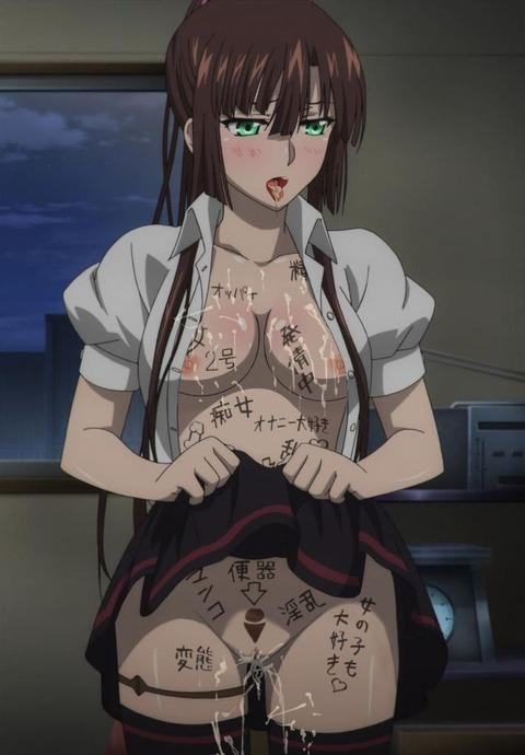 煌坂紗矢華 きらさかさやか エロ画像 ストライク・ザ・ブラッド (13)