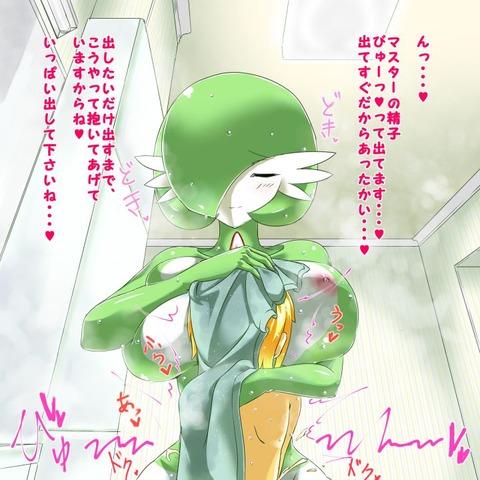 サーナイト エロ画像 ポケモン ポケットモンスター (55)