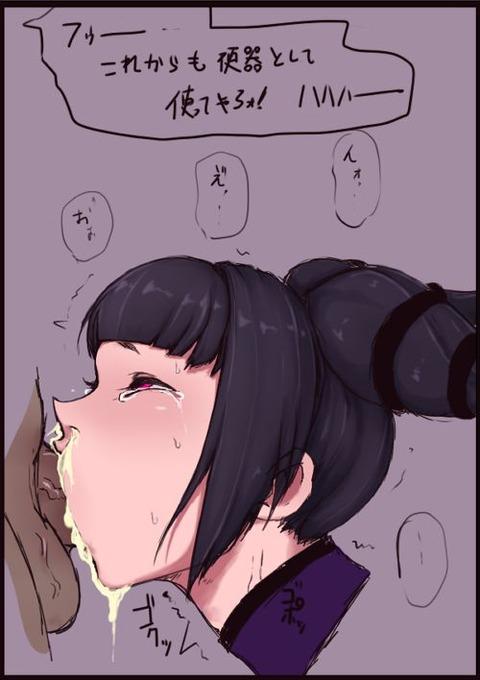 韓国人娘 ハン・ジュリ エロ画像 ストリートファイター (76)