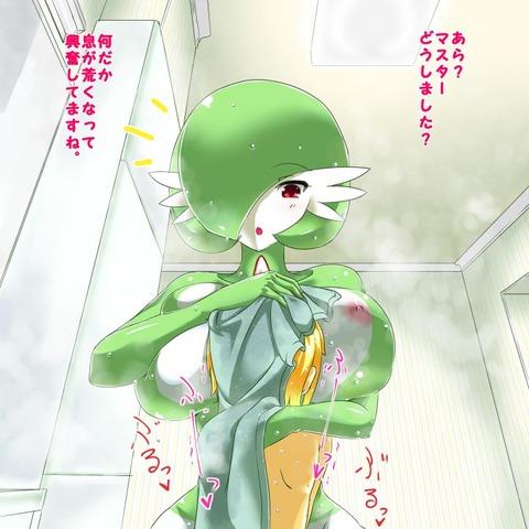 サーナイト エロ画像 ポケモン ポケットモンスター (51)