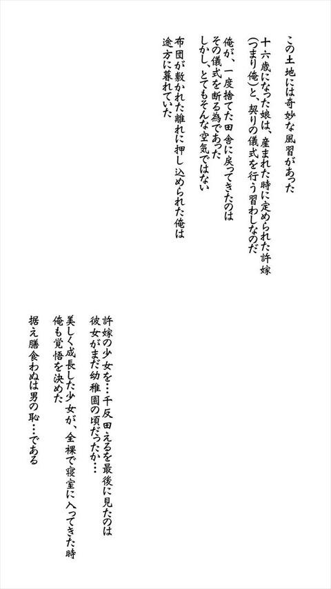 氷菓 千反田える ちたんだえる エロ画像 えるたそ ひょうか(95)