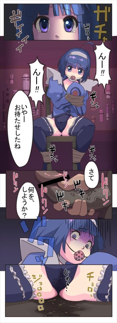 神無月葵 ブルーエンジェル エロ画像 かんなづきあおい (38)