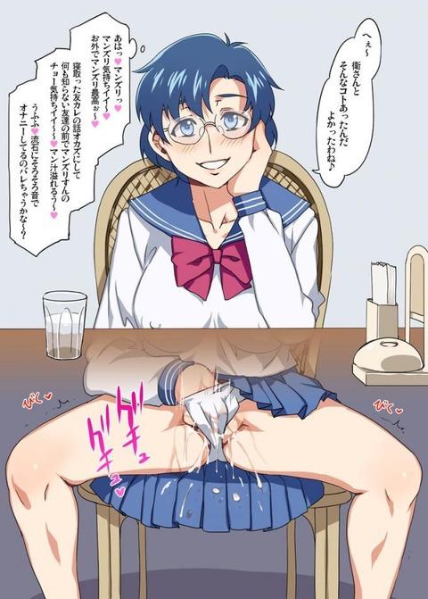 セーラーマーキュリー 水野亜美 エロ画像 亜美ちゃん (21)