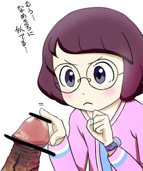未空イナホ エロ画像 妖怪ウォッチ (27)