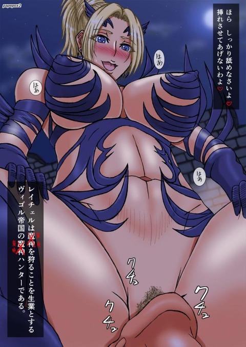 ninjagaiden レイチェル エロ画像 ニンジャガイデン  (19)