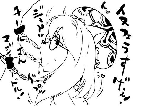 チードル・ヨークシャー エロ画像 十二支ん ハンター (10)