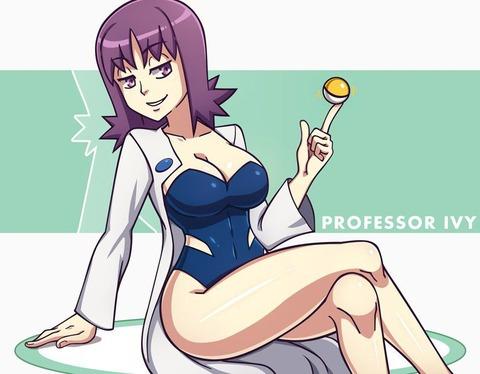 ウチキド博士 エロ画像 ポケモン ポケットモンスター (43)