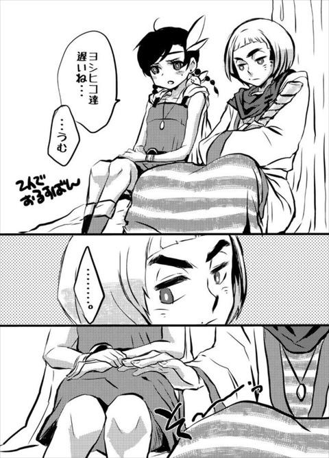 勇者ヨシヒコ ムラサキ エロ画像 紫 ゆうしゃよしひこ(16)