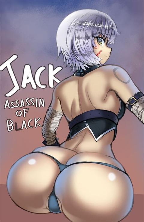 切り裂きジャック・ザ・リッパー 黒のアサシン エロ画像 fgo(44)