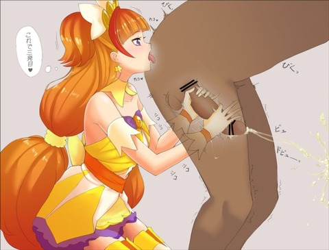 キュアトゥインクル エロ画像 goプリンセスプリキュア (95)