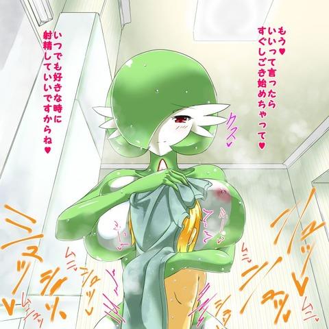 サーナイト エロ画像 ポケモン ポケットモンスター (53)