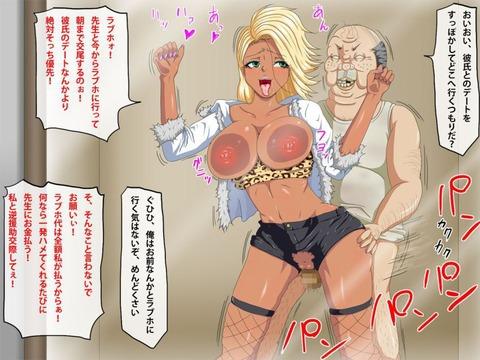 性の喜びおじさん エロ画像 性の悦びおじさん (63)