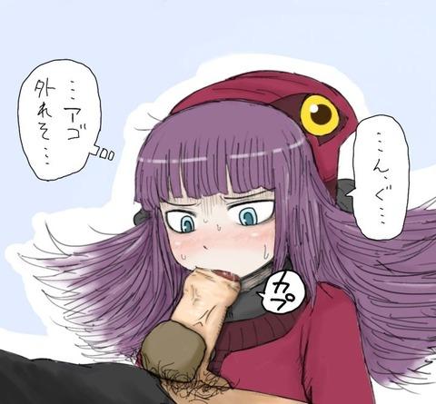 女神転生 モー・ショボー エロ画像 めがみてんせい (17)