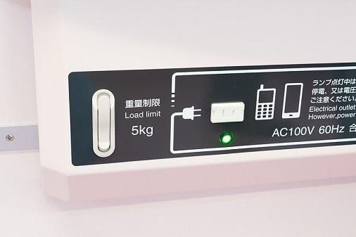 【朗報】丸ノ内線、スマホ充電OKな新車両投入へ