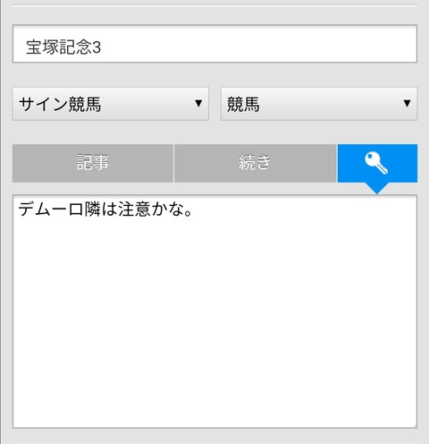 Screenshot_20200628_160451