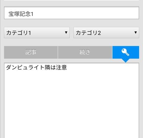 Screenshot_20200628_160034