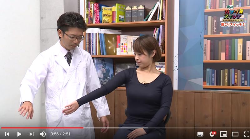 カラダスイッチ第2回(山形ケーブルテレビ)2018年1月1日放送