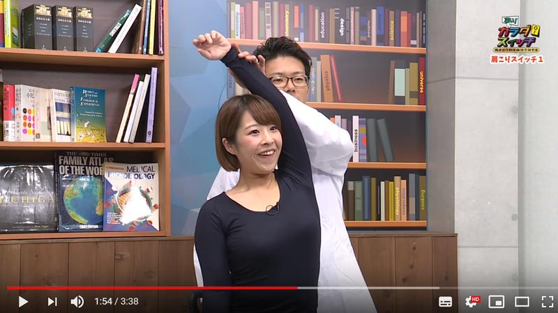 カラダスイッチ第1回(山形ケーブルテレビ)2018年1月1日放送