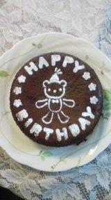 83歳 誕生祝