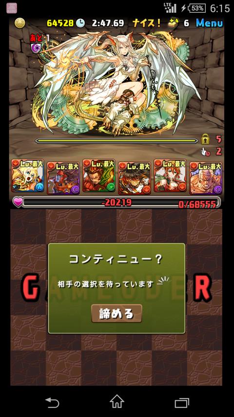 Screenshot_2016-05-29-18-15-07