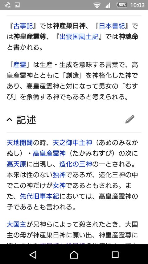 Screenshot_20170803-220346