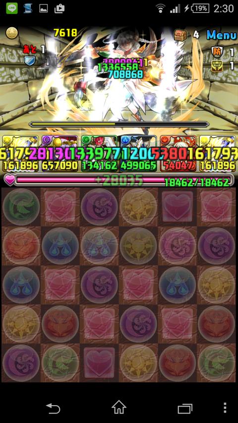 Screenshot_2014-11-30-02-30-22
