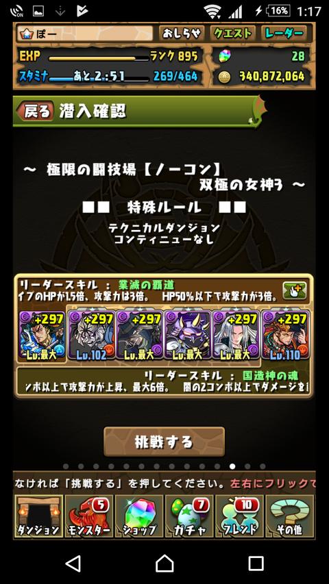 Screenshot_20180525-131740