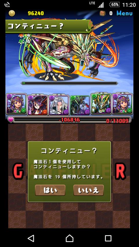 Screenshot_20171101-112021