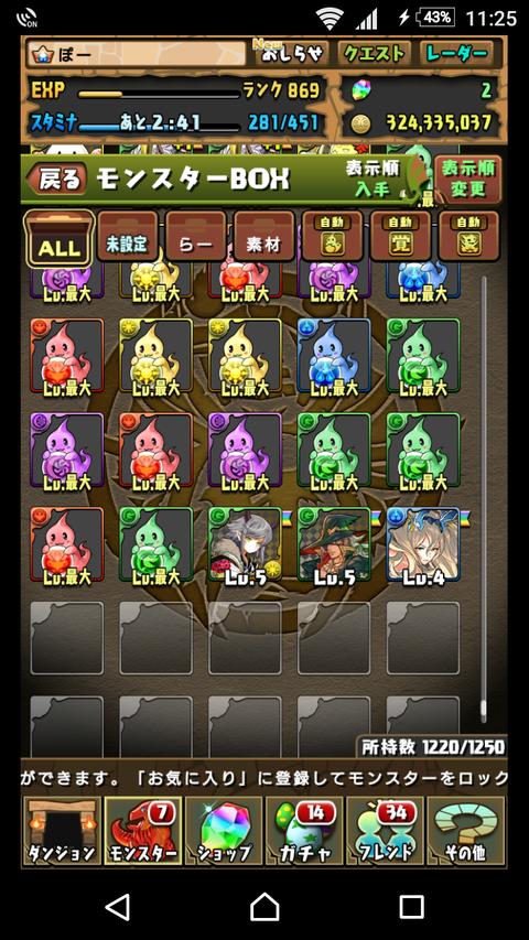 Screenshot_20180330-232507