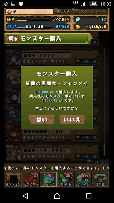 Screenshot_20171030-223317