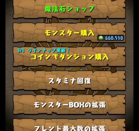 IMG_4toqw7