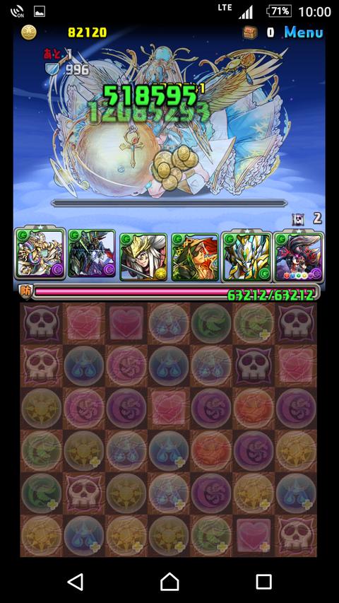 Screenshot_20170731-220008
