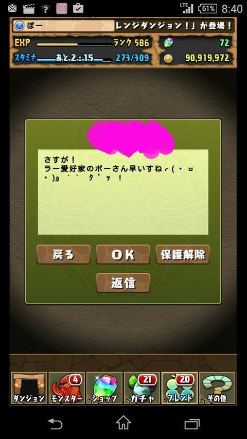 sketch-1464609333431
