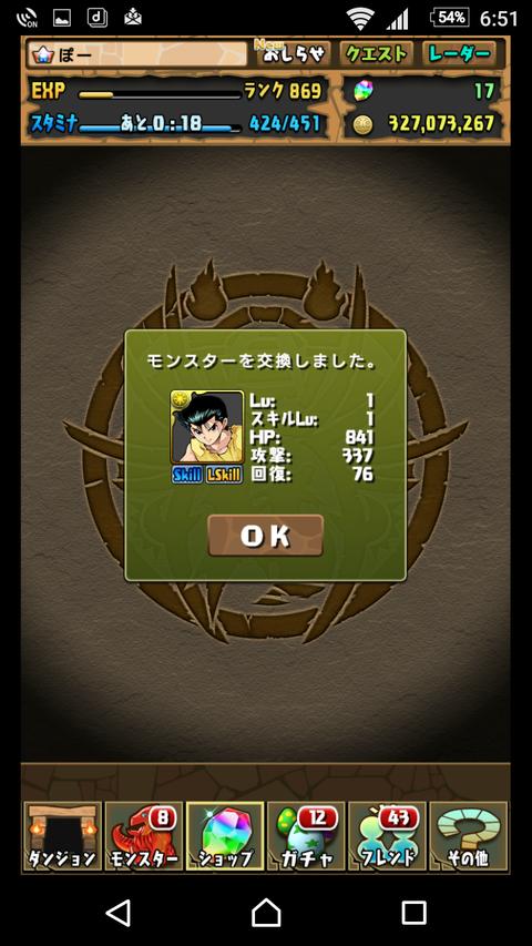 Screenshot_20180330-185130