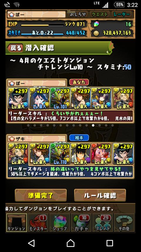 Screenshot_20180411-152230