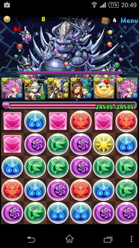 Screenshot_2014-11-23-20-49-36