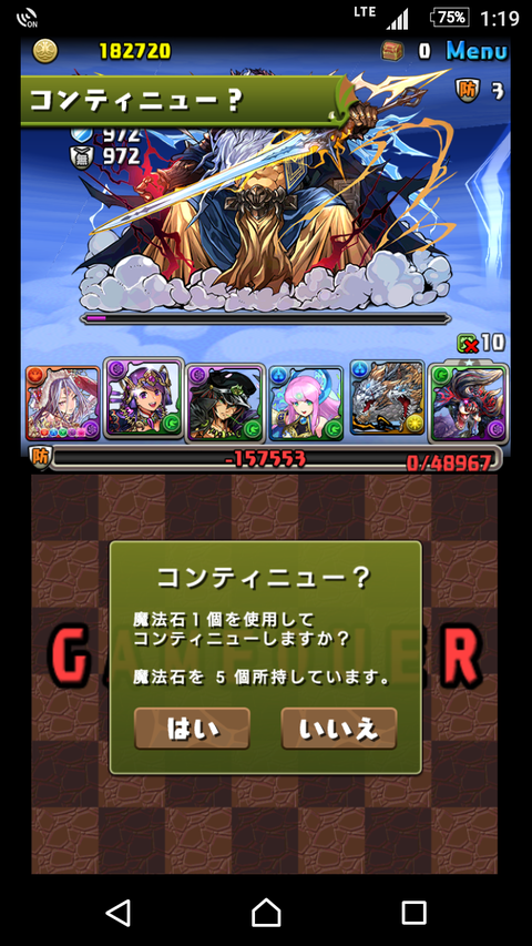 Screenshot_20171105-131937