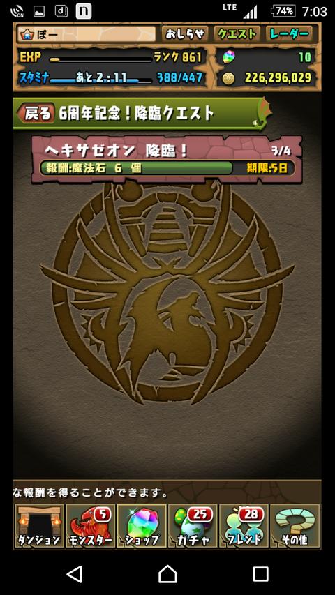Screenshot_20180221-190335